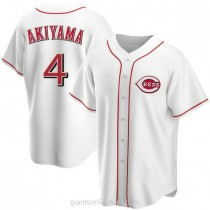Mens Shogo Akiyama Cincinnati Reds Replica White Home A592 Jersey